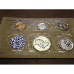 1956 US SILVER PROOF SET WITH ENVELOPE