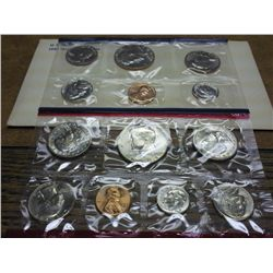1981 US MINT SET (UNC) P/D/S (WITH ENVELOPE)