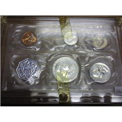1963 US SILVER PROOF SET