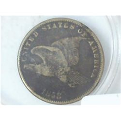 1858 SMALL LETTER FLYING EAGLE CENT