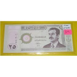 25 DINARS *IRAQ RARE UNC HIGH GRADE*!!