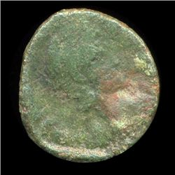 300AD Roman Bronze Coin Higher Grade (COI-9391)