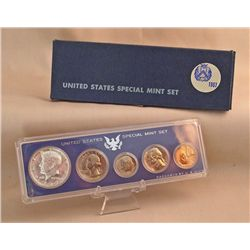 1967 SMS Mint Set Includes the PL Special Mint Set coins. The 40% silver half is included