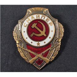 Distinguished From Russian 40
