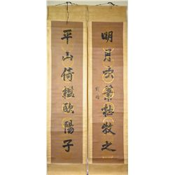Set of 2 Chinese Calligraphy Painting