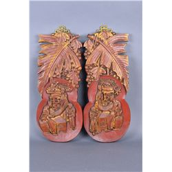Pair Chinese Wood Carved Court Scene
