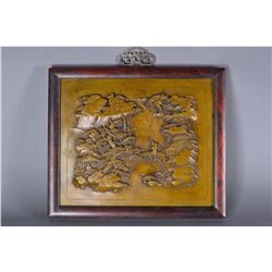 Chinese Carved Wood Plaque Mark