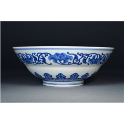 Chinese Blue & White Porcelain Bowl Kangxi