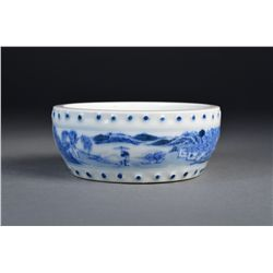 Chinese Blue & White Porcelain Bowl Ming Chenghua