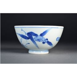 Chinese Blue & White Porcelain Bowl w/ script mark