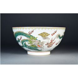 Chinese BW Porcelain Dragon Bowl Qianlong