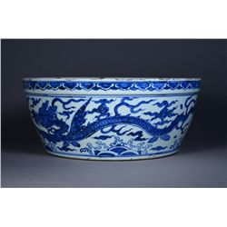 Chinese Blue & White Dragon Bowl