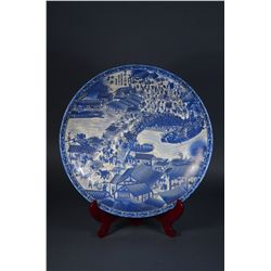 Chinese Blue & White Charger Qianlong