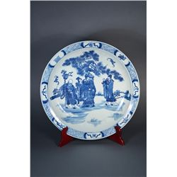 Chinese Blue & White Charger Kangxi