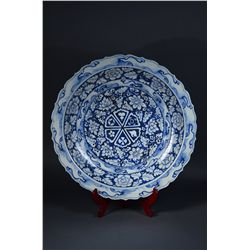 Chinese Qing Period BW Foliate Rim Charger