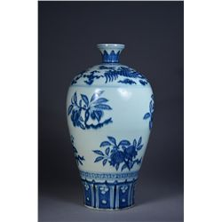 Blue & White Ming Xuande/Yongle Meiping Vase