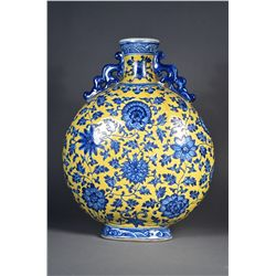 Chinese Yellow Blue & White Moon Flask Qianlong