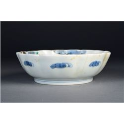 Chinese Blue & White Porcelain Foliate Saucer