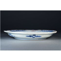 Chinese Blue & White Plate Ming Chenghua