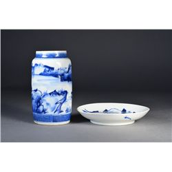 Set of 2: Chinese Blue & White Plate & Vase