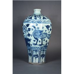 Chinese Blue & White Lobed Meiping Vase