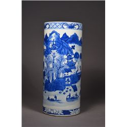19th Century Chinese Blue & White Hat Stand