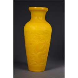 Chinese Yellow Peking Glass Dragon Vase Qianlong