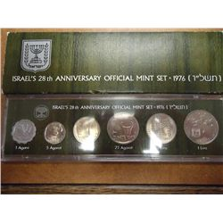 1976 ISRAEL 28TH ANNIVERSARY OFFICIAL MINT SET