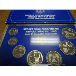1980 ISRAEL'S 32ND ANNIVERSARY OFFICIAL MINT SET