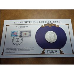 1882 MORGAN SILVER DOLLAR AND STAMP SET