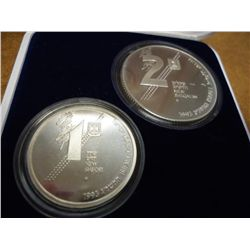 1993 ISRAEL 2 COIN COMMEMORATIVE SET SILVER PROOF
