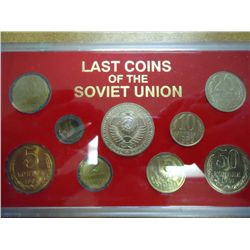 LAST COINS OF THE SOVEIT UNION (AS SHOWN)