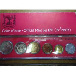 1971 ISRAEL SPECIAL MINT MARK SET