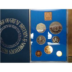 1972 GREAT BRITAIN AND NORTHERN IRELAND PROOF SET