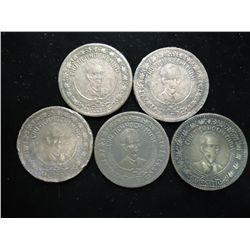 5-1946 VIETNAM COPPER DONGS RETAIL FOR $7.50-$50
