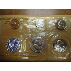1956 US SILVER PROOF SET (WITH ENVELOPE)
