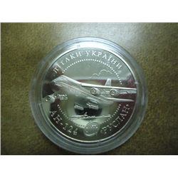 2005 UKRAINE 5 HRYVEN AIRCRAFT COIN PROOF