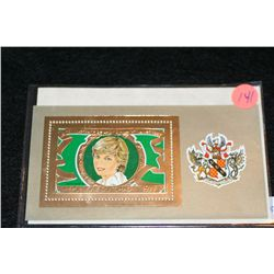 Princess Diana 21st Birthday Commemorative Stamp with COA