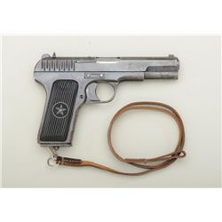 "Russian Tokarev semi-auto pistol, 7.62mm  cal., 4.5"" barrel, blue finish, grooved black  hard rubber"