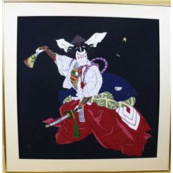 Modern print on fabric of Samurai actor in  the last 50 years. Glass missing. Est: $50 -  $100