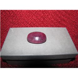273 ct Red Ruby Gemstone