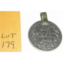 Arabic Coin Pendant with Arabic Writing on it!! Not Sure of Metal Content but Looks Silver. Total We