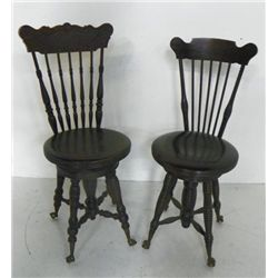 Pair Victorian ball and claw foot piano stools