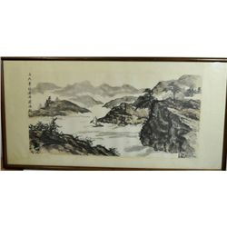 "Signed watercolor ""Chinese Mountain Scene"""