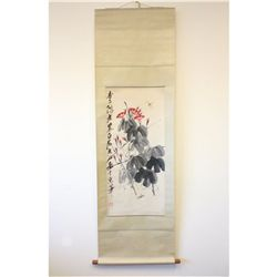 Chinese scroll signed