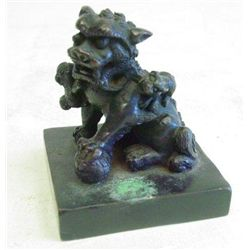 "Bronze seal depicting ""Dragons"""