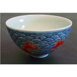 Chinese blue &amp; white with red porcelain cup