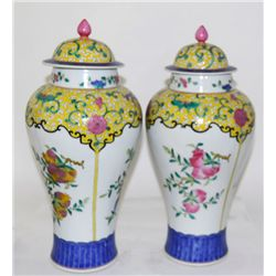 Pair Chinese Famille Rose covered ginger jars