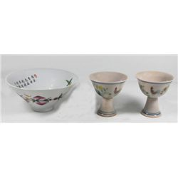Chinese Famille Rose soup bowl & pair of cups