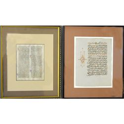 "2 framed ""Calligraphy"" & ""Koran leaf"""